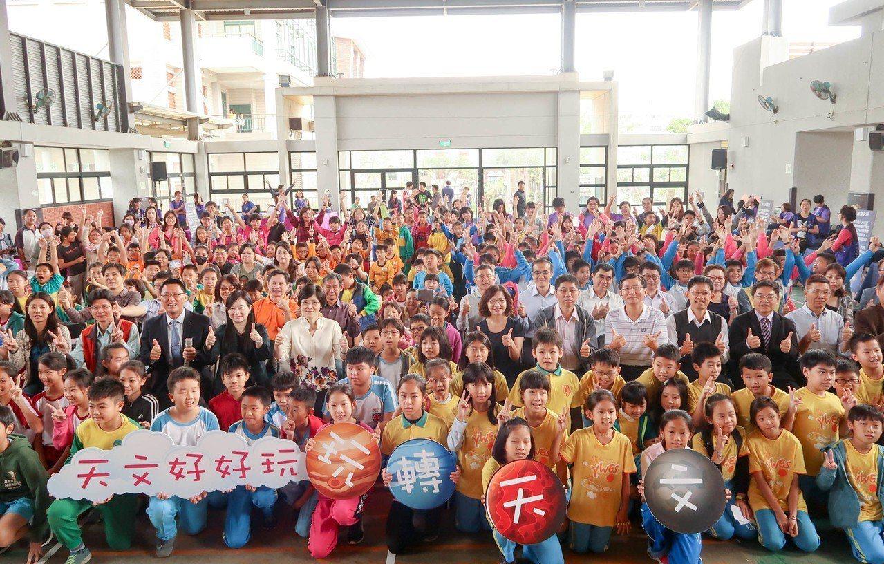 台南市教育局發表全台第一個系統性開發的國小天文特色課程。記者鄭維真/攝影