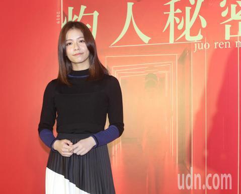 電影「灼人秘密」今舉行殺青記者會,導演趙德胤與演員吳可熙、宋芸樺、夏于喬出席記者會。