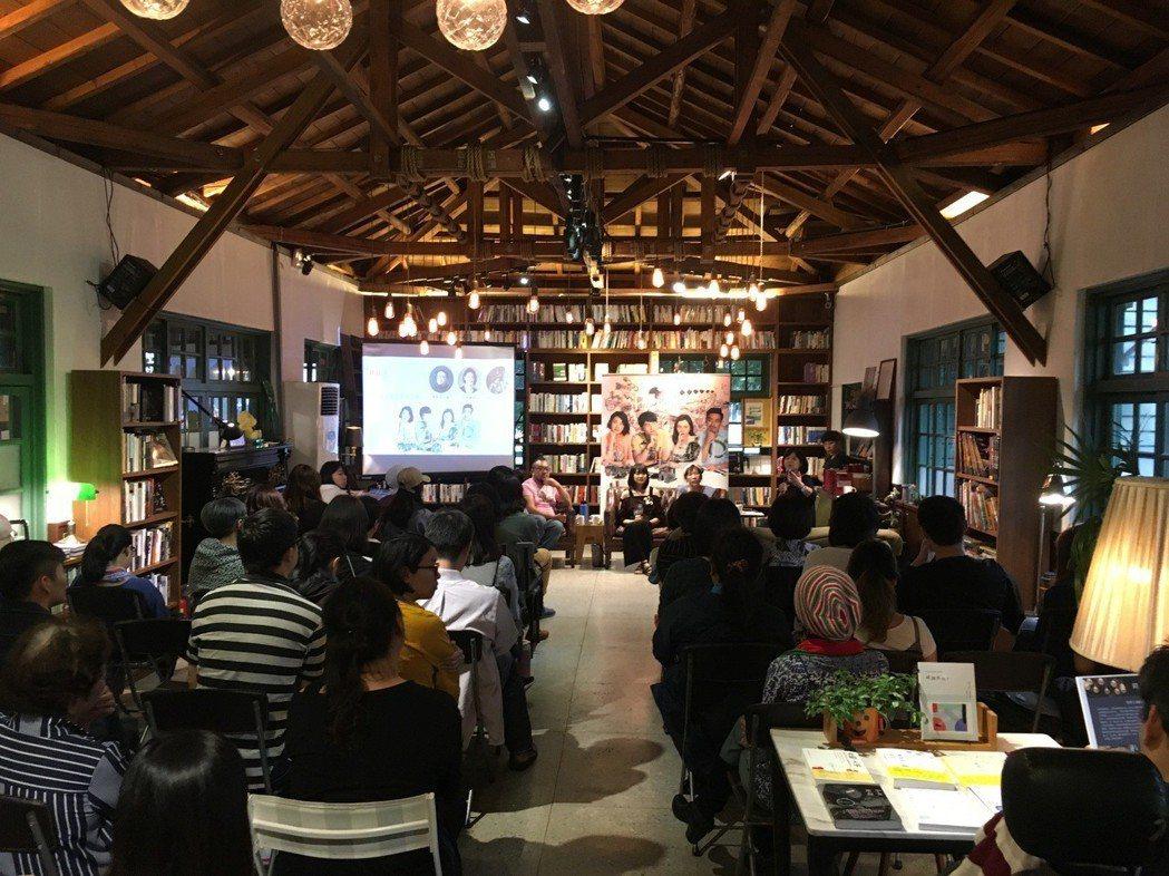 「雙城故事」舉辦粉絲座談會。圖/青睞影視提供