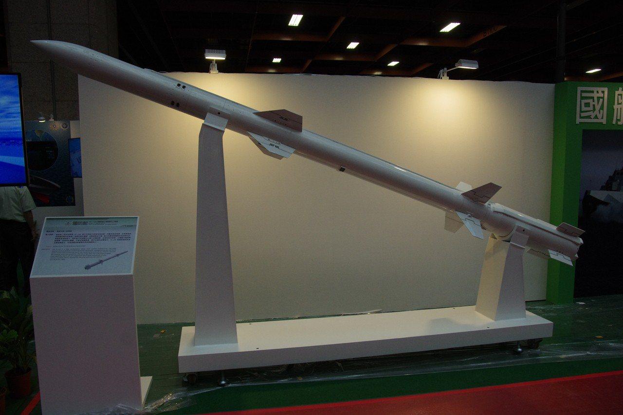 海劍二飛彈外型類似天劍二,但尾部增加一具加力器。記者程嘉文/攝影