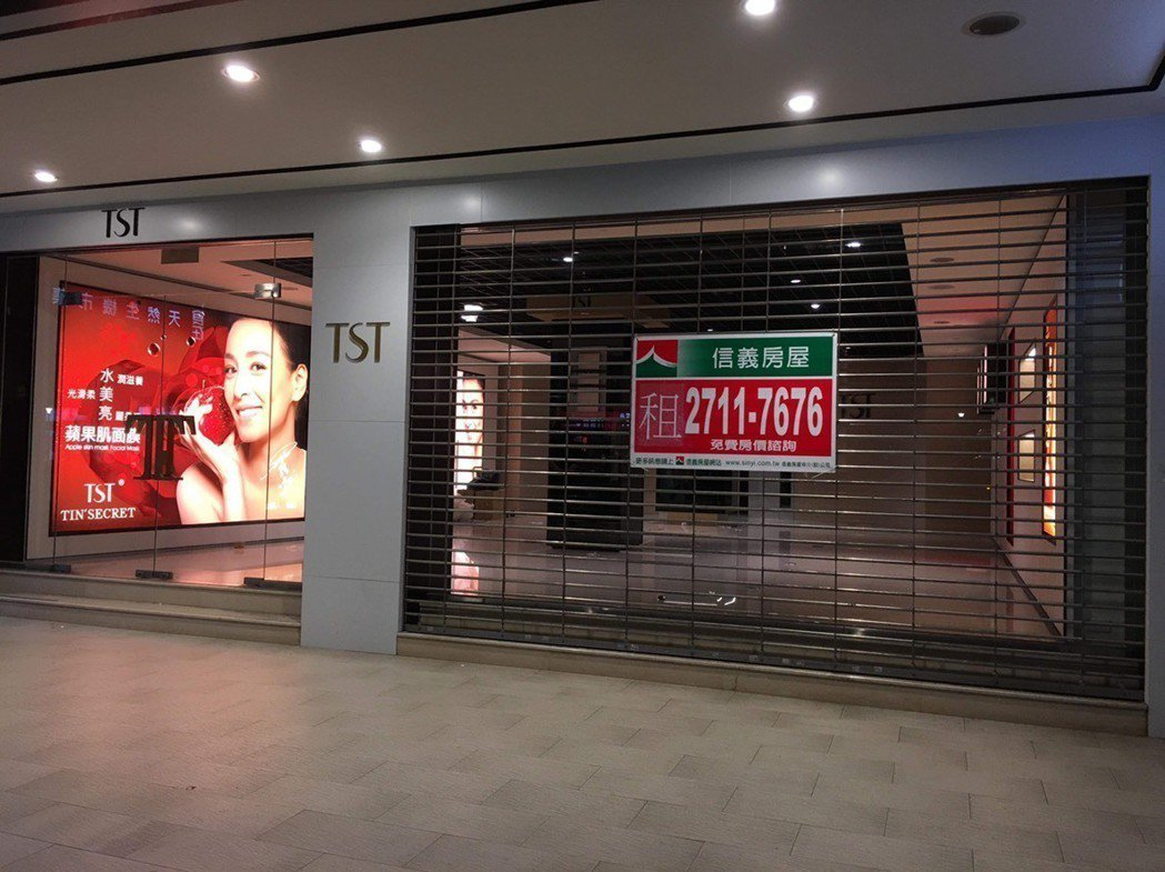 張庭和林瑞陽在東區的保養品旗艦店,如今掛上出租招牌。記者楊起鳳/攝影