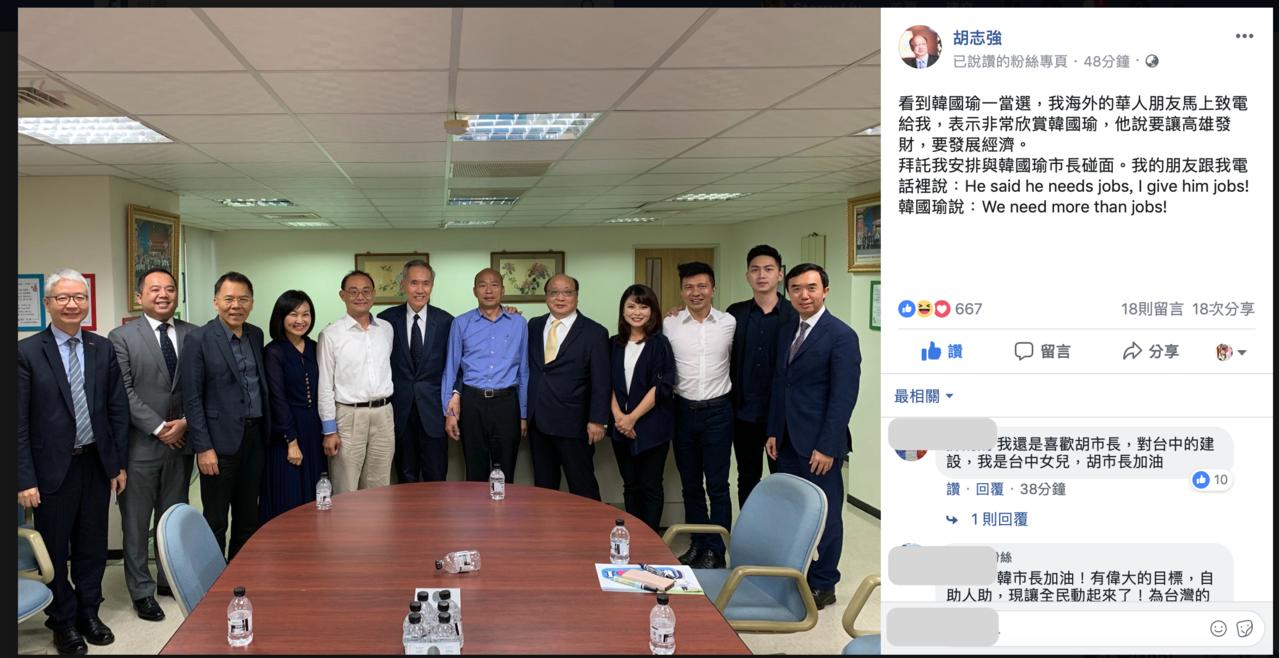 香港信和集團主席黃志祥(左六)透過前台中市長胡志強(右五)牽線,到高雄和準高雄市...