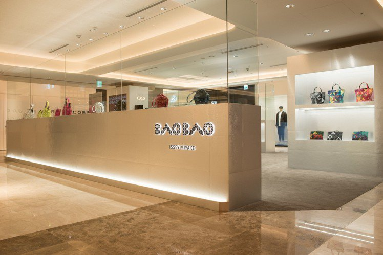 BAO BAO ISSEY MIYAKE空間設計出自日本建築事務所MOMENT ...
