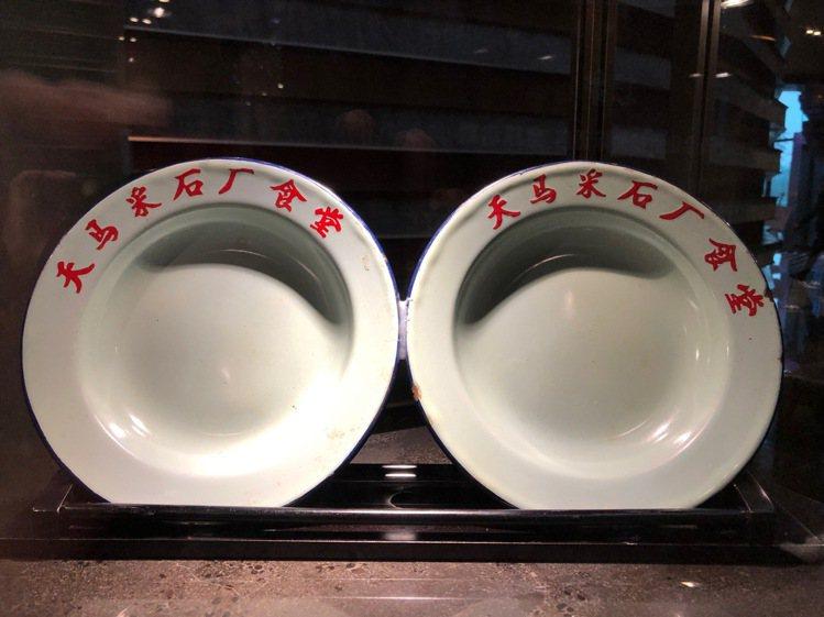 上海佘山世茂洲際酒店原址是上海天馬採石場,過去食堂的餐具被保留下來。圖/業者提供