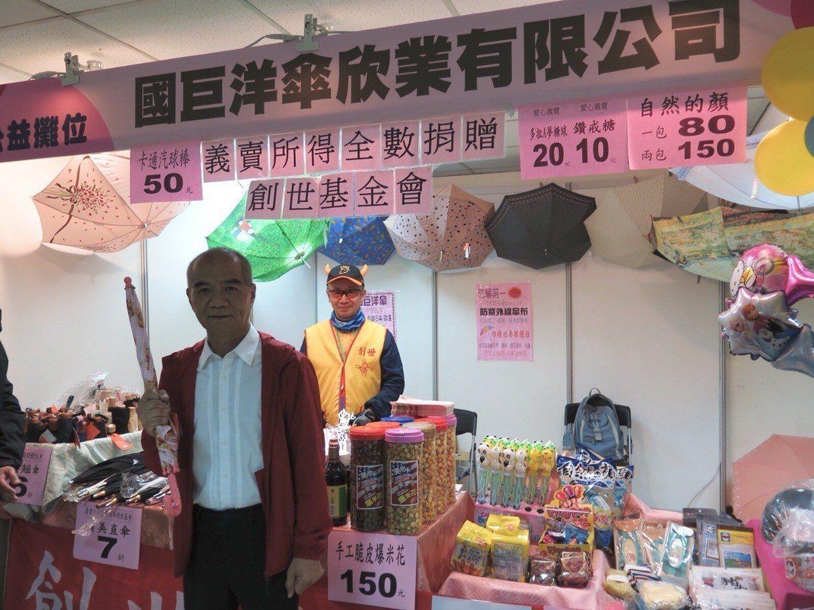 「國巨洋傘」進駐桃園購物節設置「公益攤位」,董事長李銘智說,義賣所得全數捐給創世...