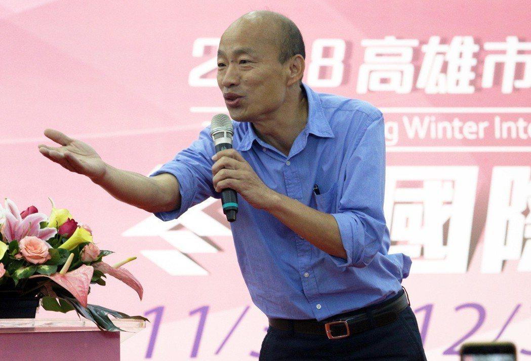 準高雄市長韓國瑜昨天上午參加高雄旅展開幕活動,強調業者旅遊品質一定要兼顧生意才能...