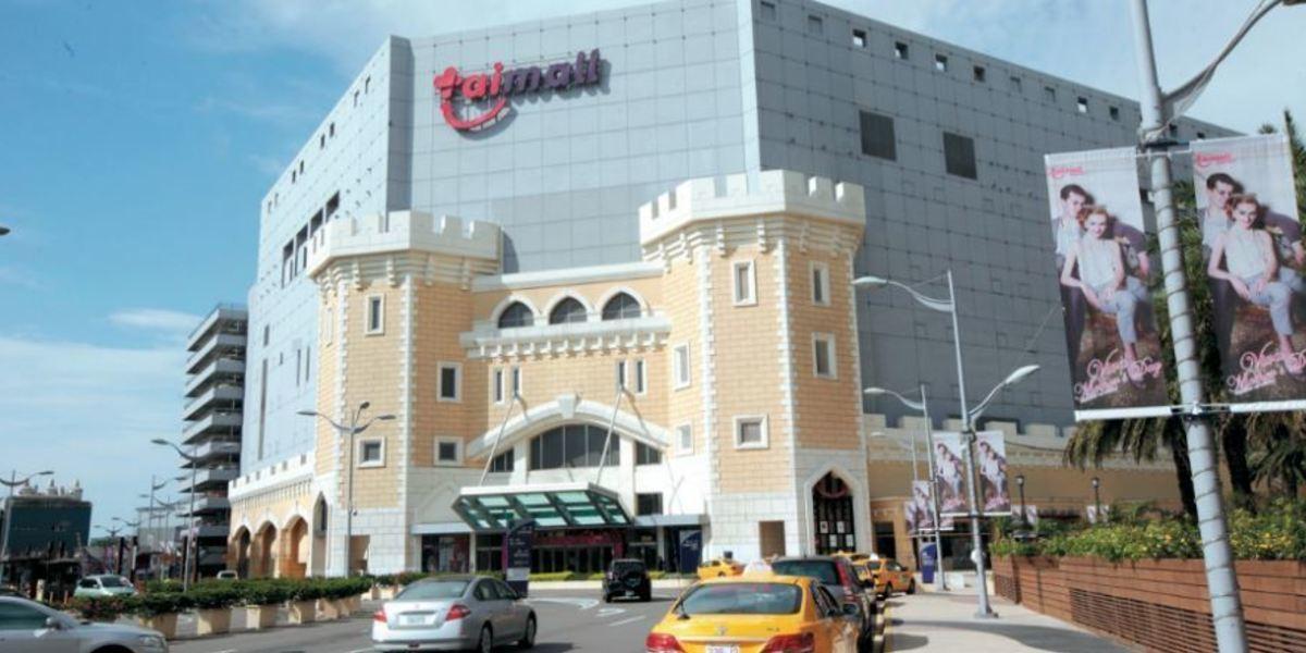 桃園台茂購物中心為即將上市的「樂富1號」當中標的。(圖/陳俊松攝)