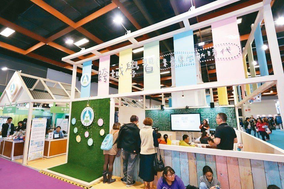 第一屆臺灣教育科技展值得全台教職人員一看。 彭子豪/攝影