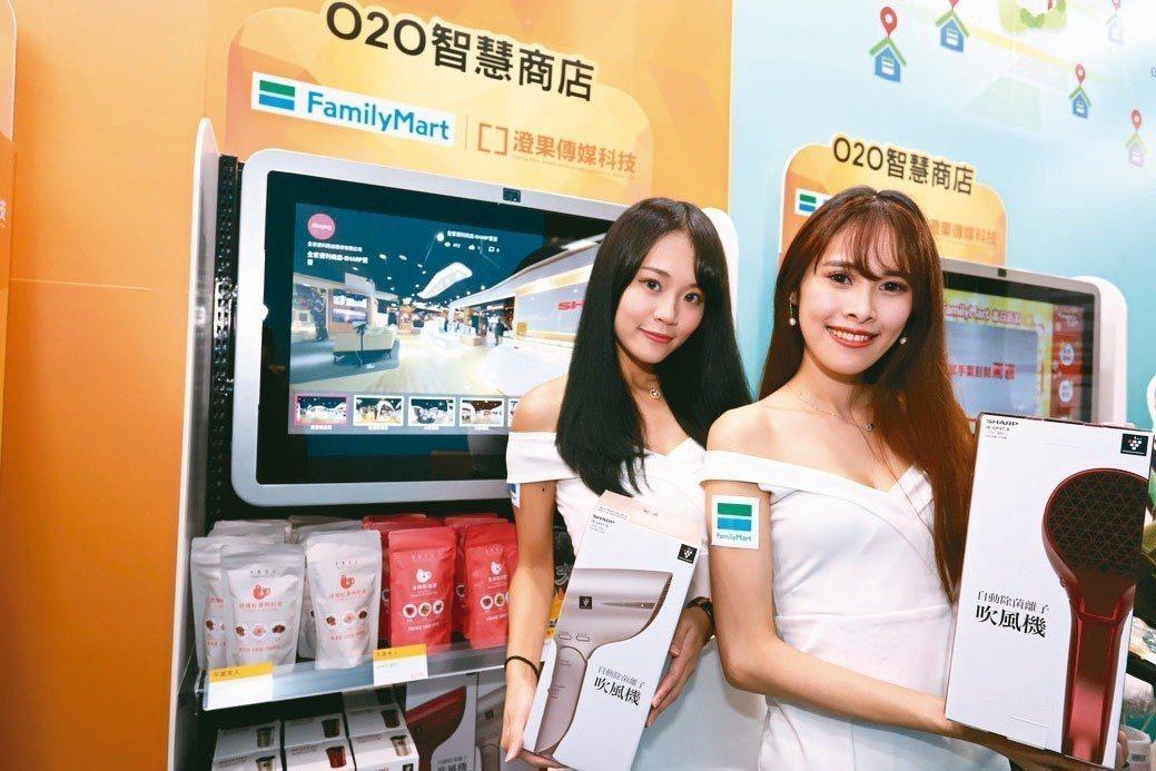 主辦單位攜手全家便利商店,打造智慧零售體驗店,透過電子標籤、AI貨架、刷臉結帳、...