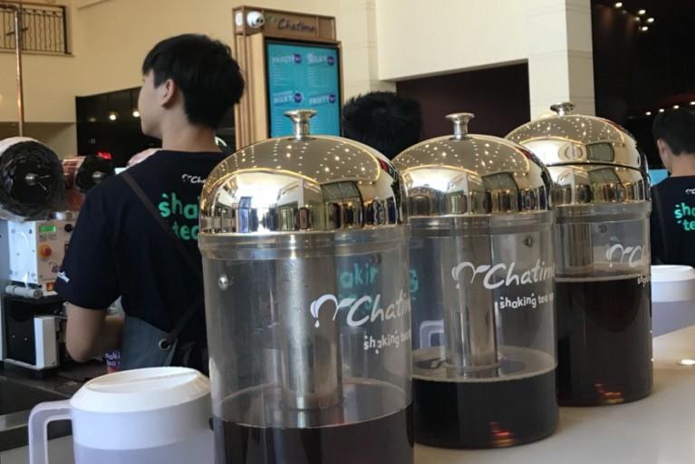 六角澳洲日出茶太店。聯合報系資料照