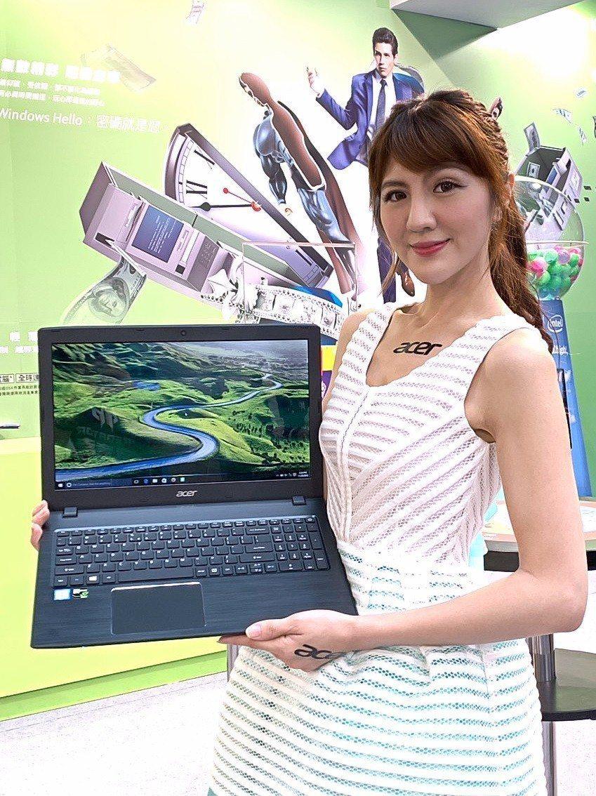 Acer Aspire E5-576G87G2原價32,900元,資展開賣跌破2...
