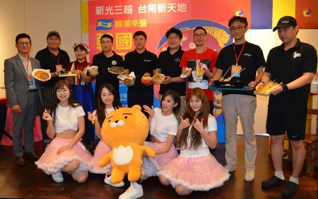 韓國商品展集結17家初登場韓風美食。  陳慧明 攝影