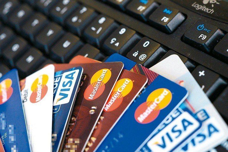 各家信用卡優惠明年縮水 快看哪些福利被吃掉
