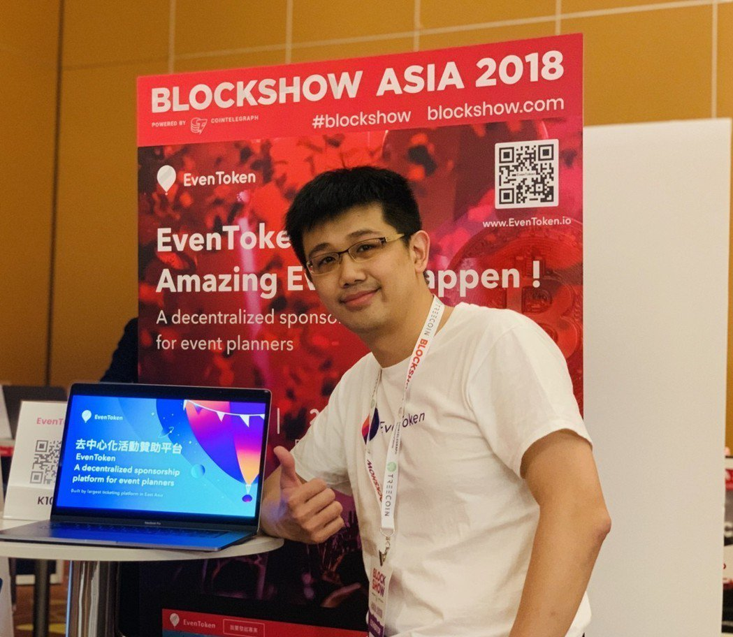 Accupass活動通創辦人謝耀輝參展Blockshow Asia。 Accup...