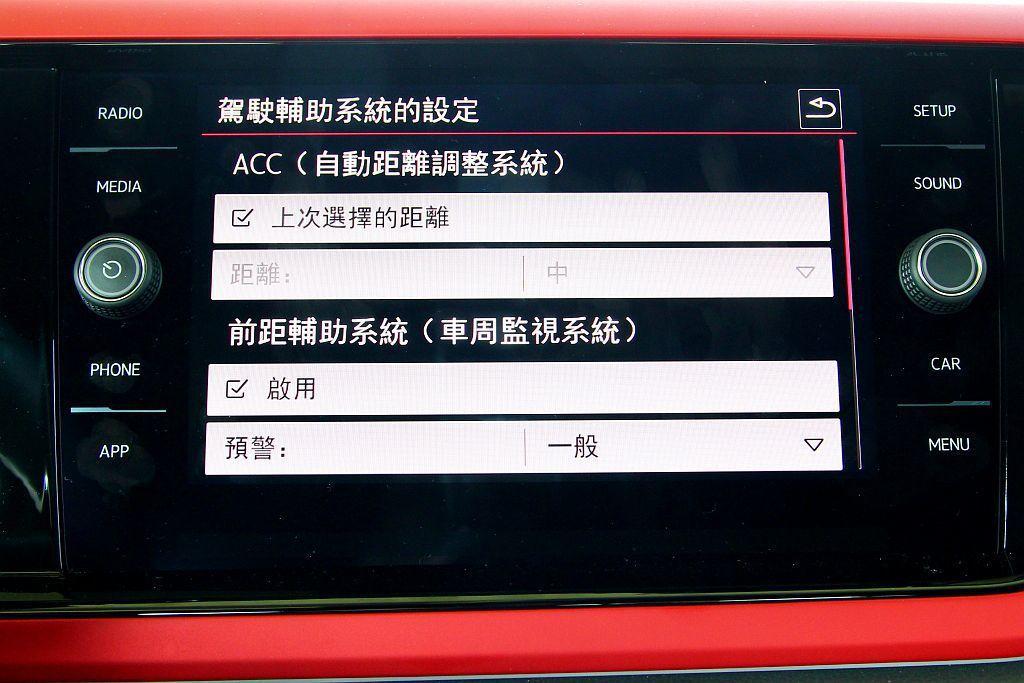 福斯Polo GTI亦將Front Assist車前碰撞預警系統、ACC主動式固...