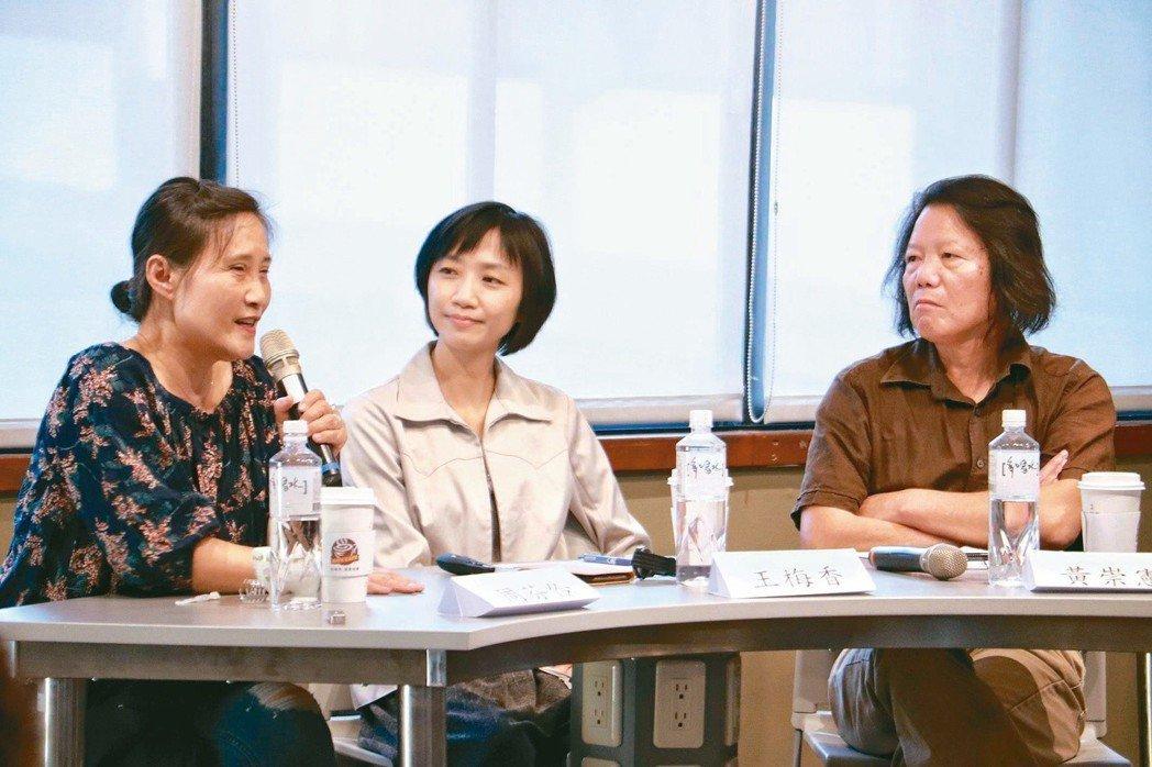 周芬伶(左起)、王梅香對談「張愛玲之後」,黃崇憲主持。