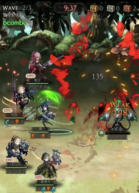 自動戰鬥CPU會選擇有利的屬性來擊潰怪物,前提是要裝備持有的有利武器。