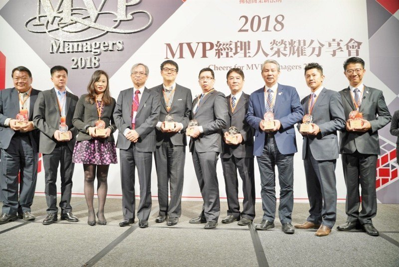 「100MVP經理人」榮耀分享會,11月30日在香格里拉台北遠東國際大飯店舉行。...