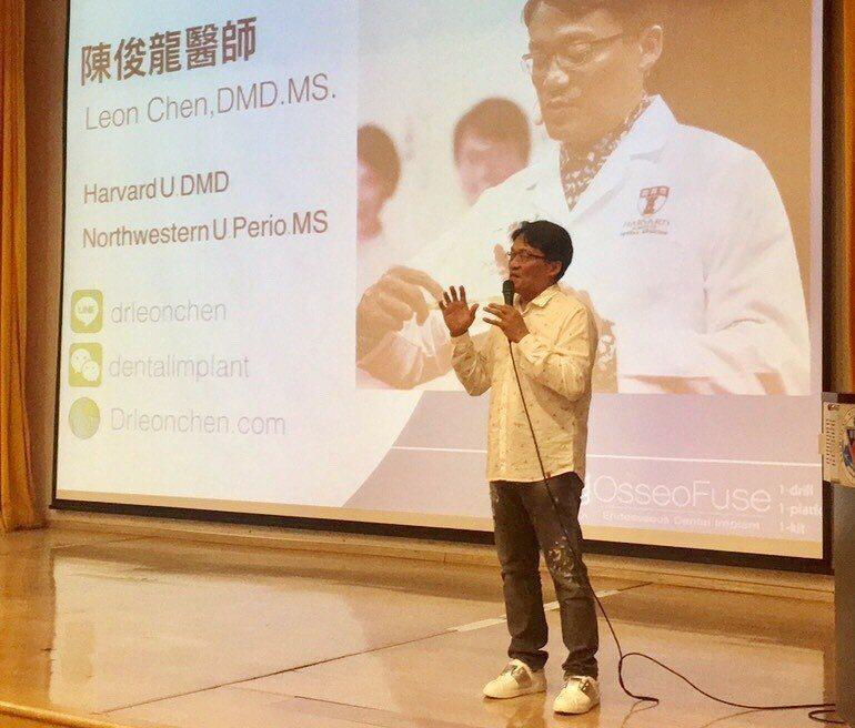 美國哈佛牙醫學博士陳俊龍演講於高雄醫學大學。 里昂哈佛股份有限公司/提供