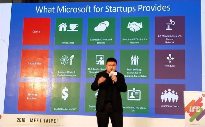 圖一、微軟上海加速器首席執行官周健 (吳碧娥/攝影)