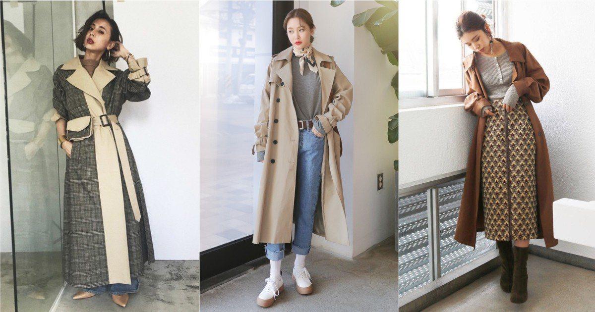 到冬天都派得上用场的风衣外套经典款、变化款本季该选谁?