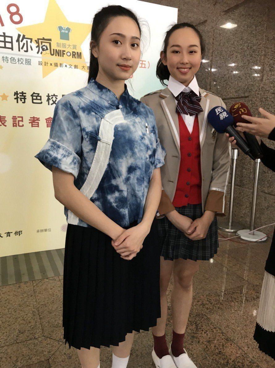 左為獲得佳作的得獎作品「藍衣裳」,右為獲得第一名和網路人氣獎的「BIS」。記者馮...