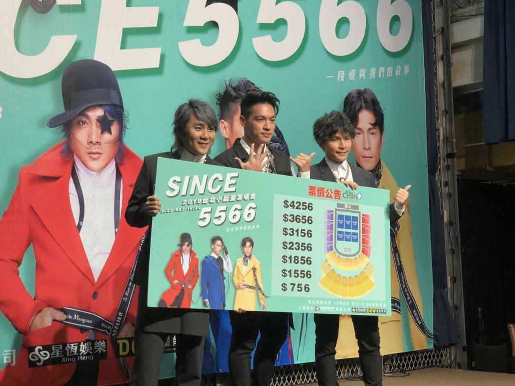 王仁甫(左起)、許孟哲、孫協志表示演唱會暗藏許多驚喜。記者林士傑/攝影