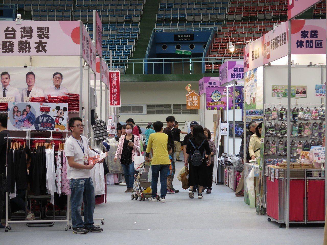 桃園購物節今天起一連四天在桃園巨蛋登場,展場規畫六大特色展區,共有178個攤位參...