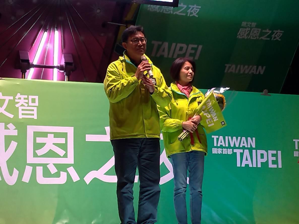 姚文智晚間舉辦「感恩之夜」,與妻子一起感謝支持者選舉期間的支持。記者莊琇閔/攝影