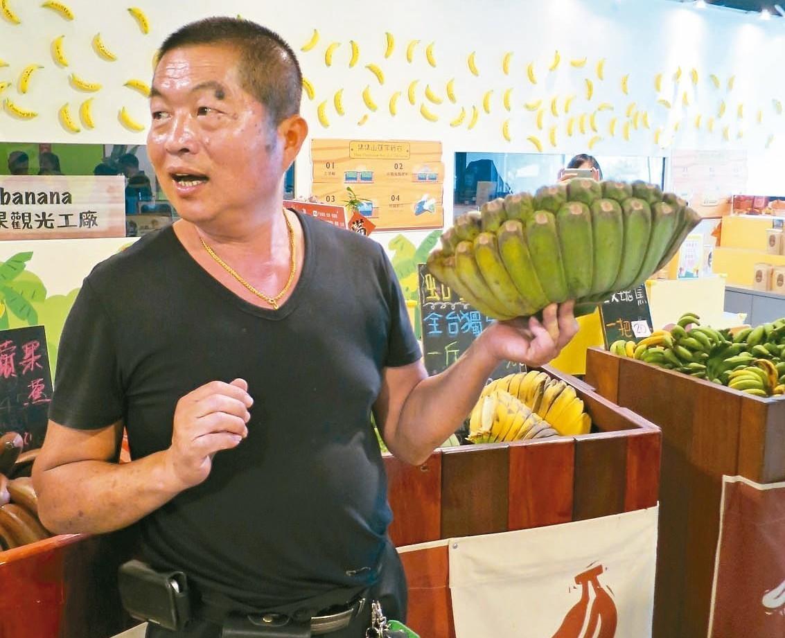 集元果觀光工廠主席黃榮炫介紹罕見的蛤蜊蕉。 圖/于國華提供