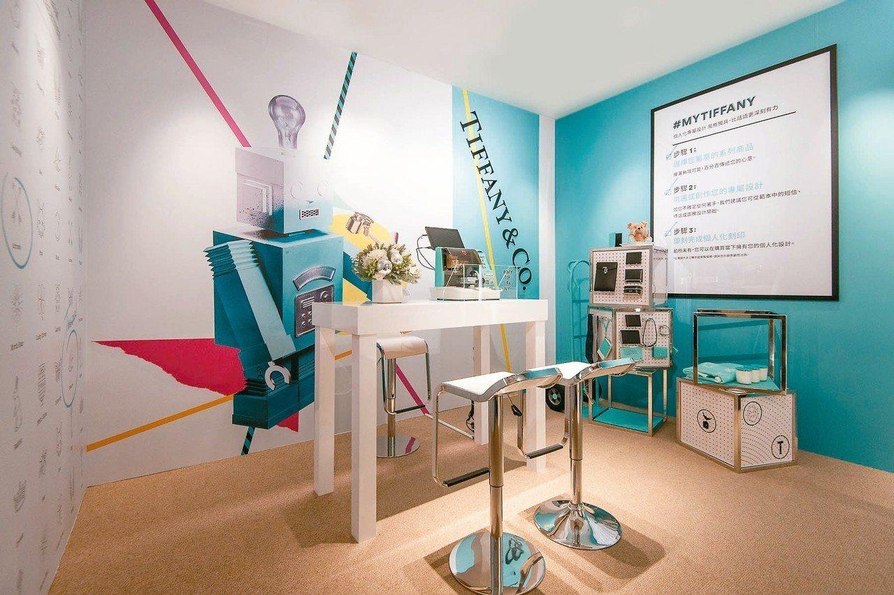 Tiffany微風信義店個人化刻印服務至1月7日止。 圖/Tiffany提供
