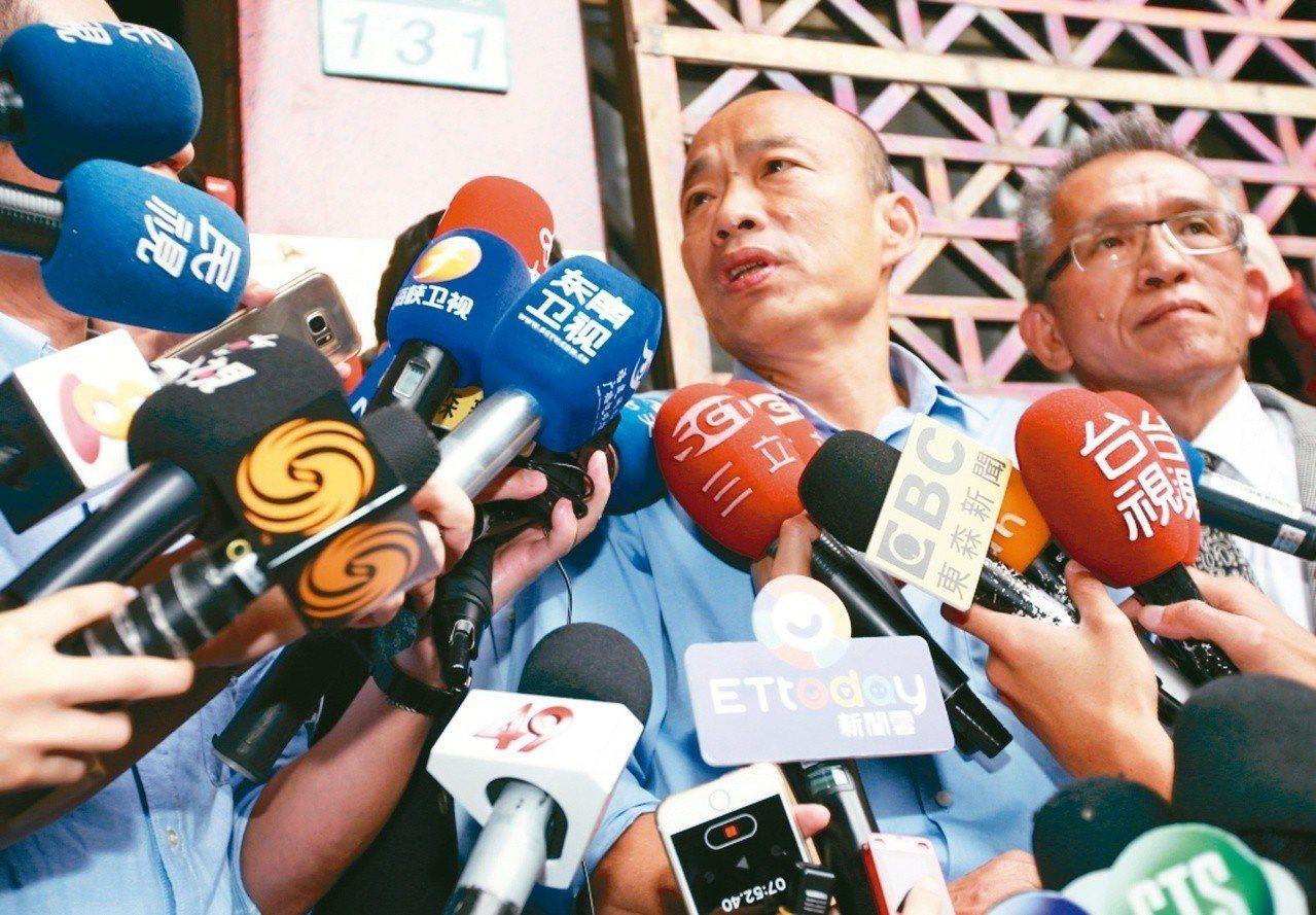 韓國瑜掀起「韓流」讓高雄變天,大陸學者認為北京希望高雄成為惠台示範城市。 圖/聯...
