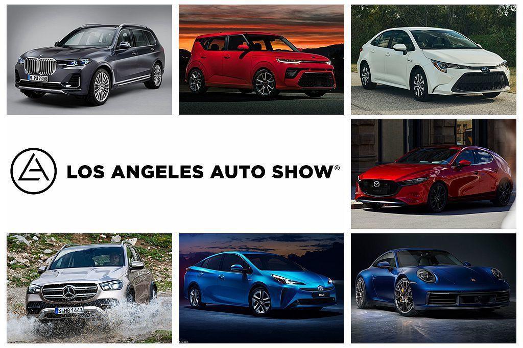 美國洛杉磯車展正式開幕,許多新車不僅在此全球首發,更有許多明年就會引進台灣的話題車款。 圖/各車廠提供