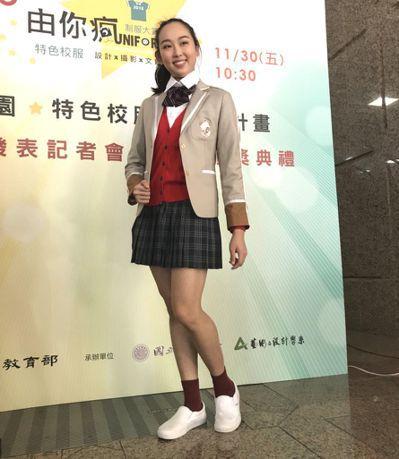 獲得第一名和網路人氣獎的「BIS」,發想設計學校是私立靜修女中。記者馮靖惠/攝影