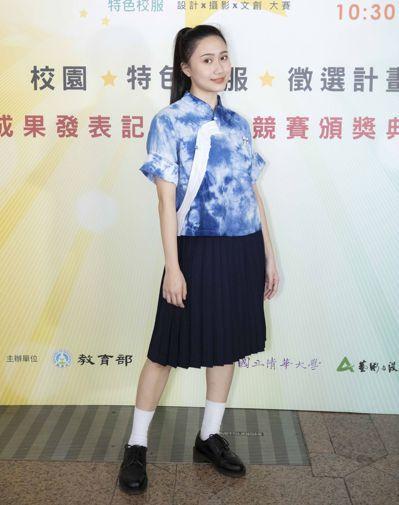 清華大學學生吳聯吟重新設計的校服,把客家藍染風格帶到制服上。圖/教育部提供