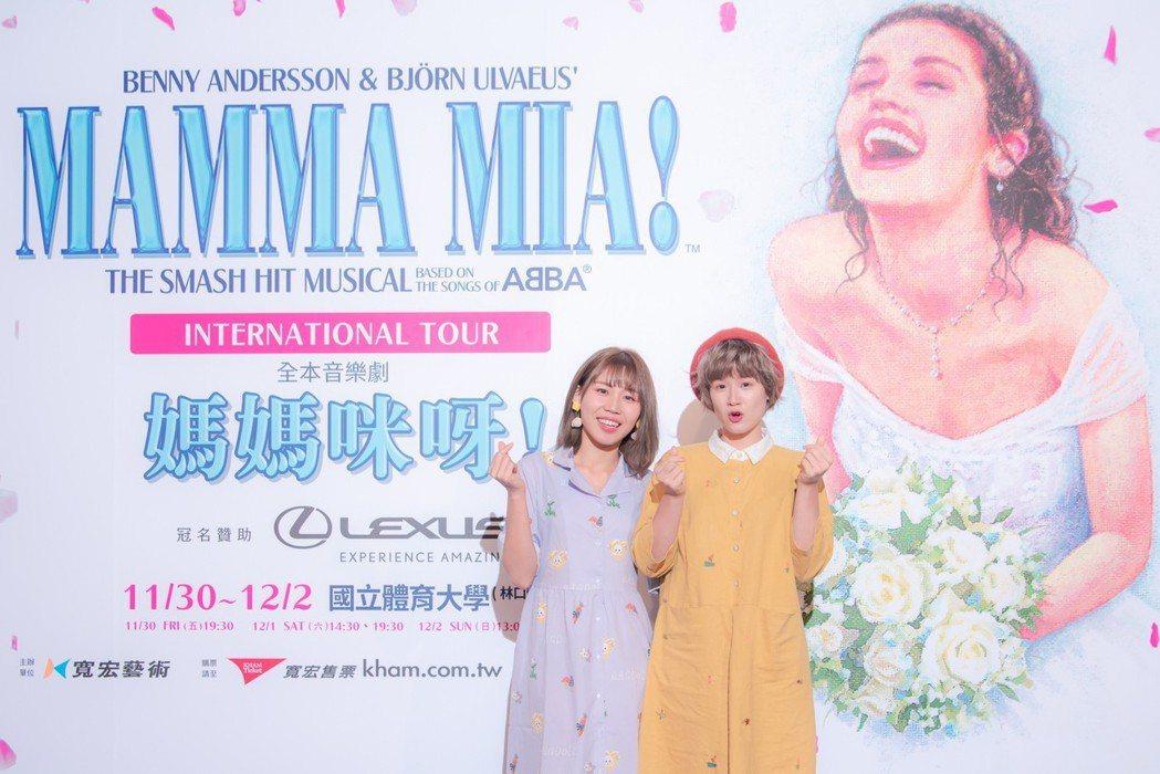 有感覺樂團觀賞「媽媽咪呀!」。圖/寬宏藝術提供