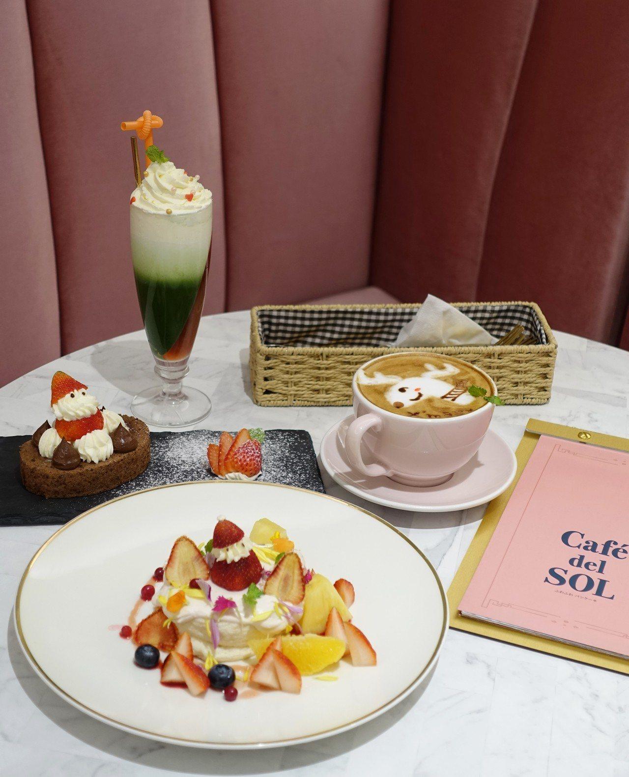 Café del SOL「星燦耶誕限定款」鬆餅套餐,售價499元/位(10%服務...