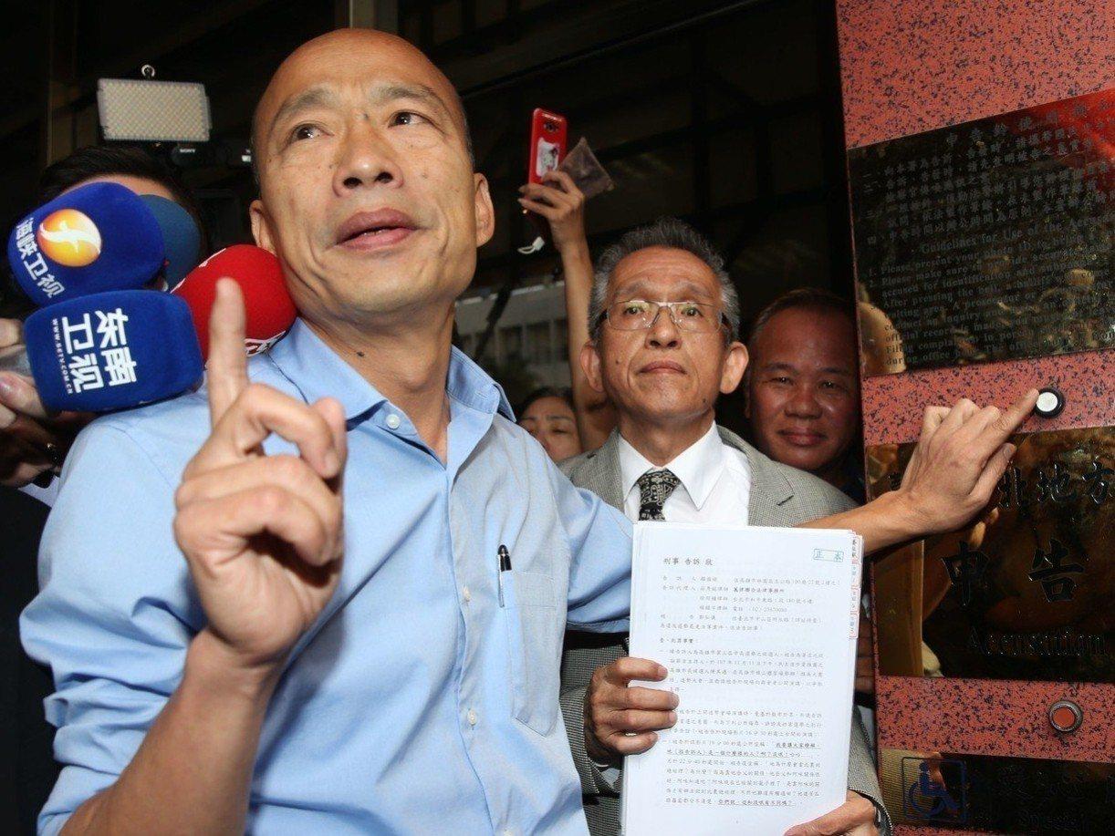 高雄市長當選人韓國瑜。報系資料照