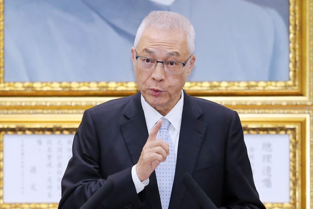 國民黨主席吳敦義。圖/本報資料照