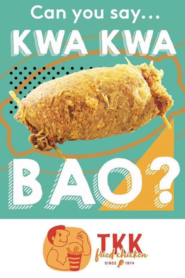 頂呱呱美國市場首度推出頂呱呱炸雞漢堡,但唯一堅持不變的是,呱呱包依然是主打商品。...
