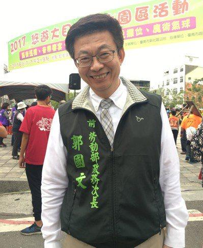 前勞動部次長郭國文被看好接棒黃偉哲,在台南立委補選為民進黨保住這一席。本報資料照...
