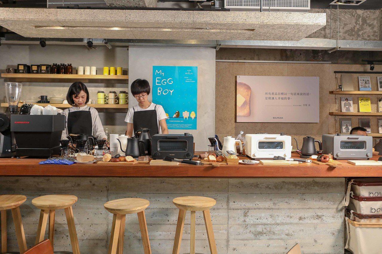 體驗大人味的質感生活,BALMUDA期間限定店進駐台北東區。 圖/BALMUDA...