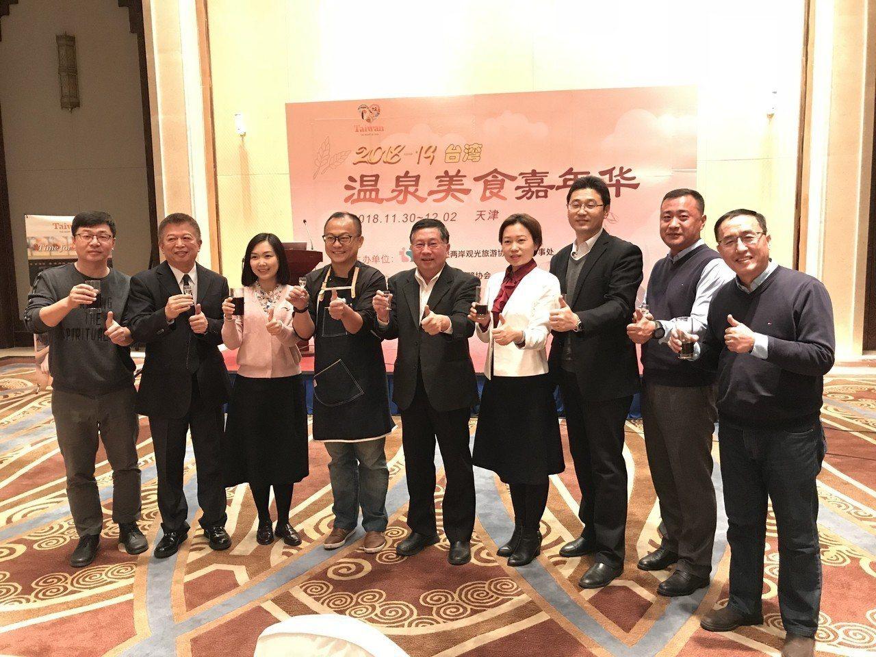 交通部觀光局北京辦事處11月30日至12月2日及12月5日至7日分別於天津、武漢...
