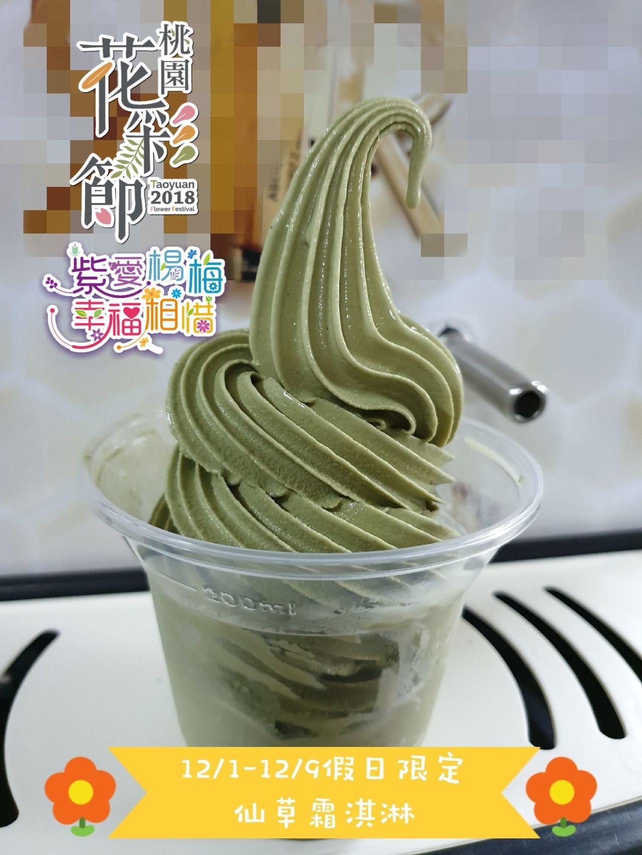 楊梅花彩節新亮點仙草霜淇淋供不應求。圖/楊梅區公所提供