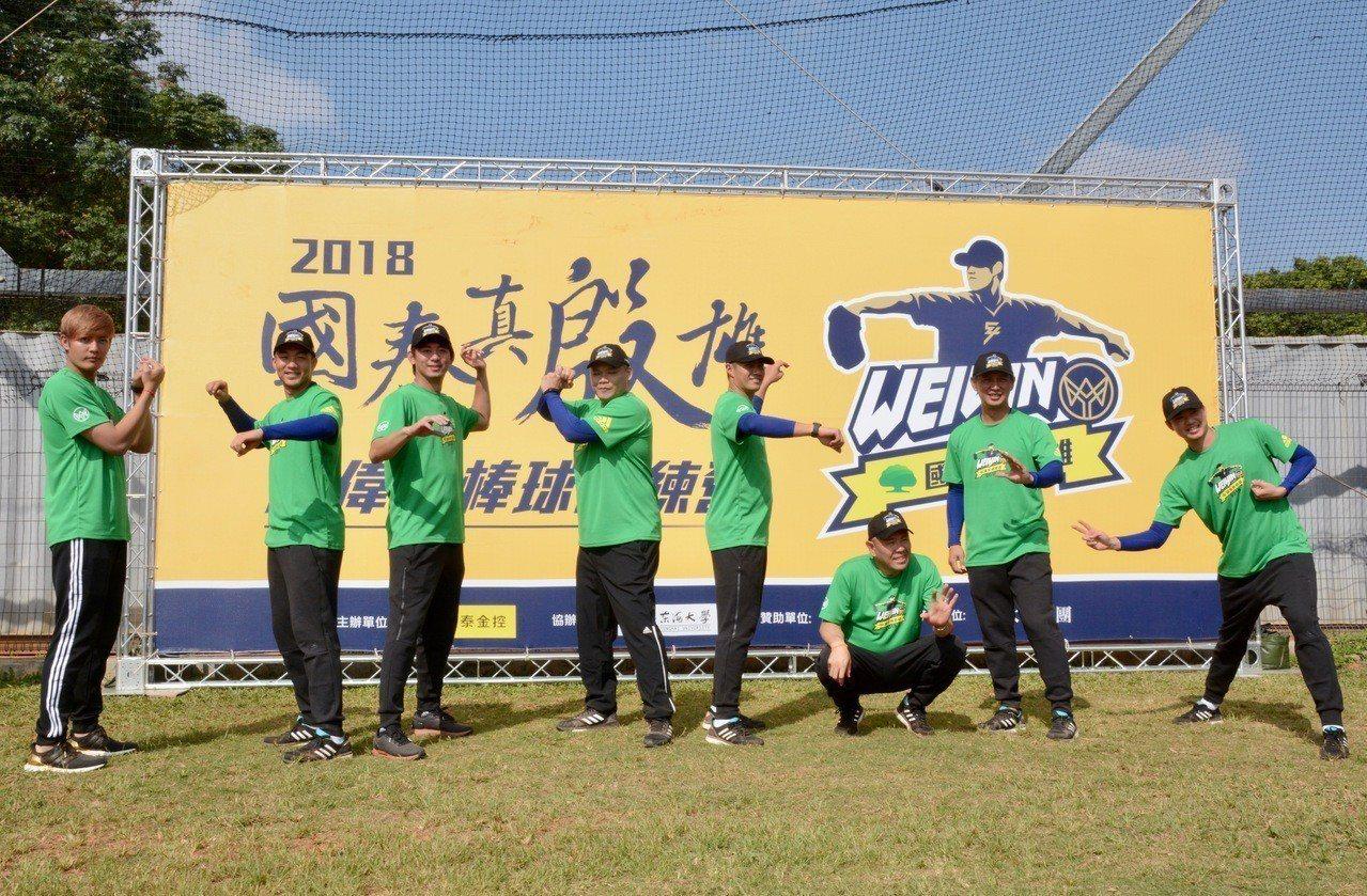 2018陳偉殷棒球訓練營今天開訓,陳偉殷帶領教練團教導學員。記者蘇志畬/攝影