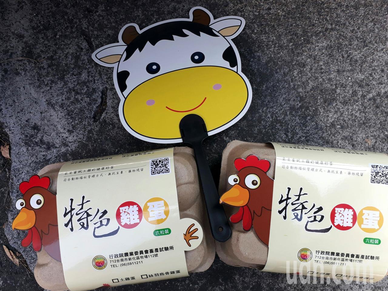 畜試所自家生產設計包裝的雞蛋與肉品大受歡迎。記者周宗禎/攝影