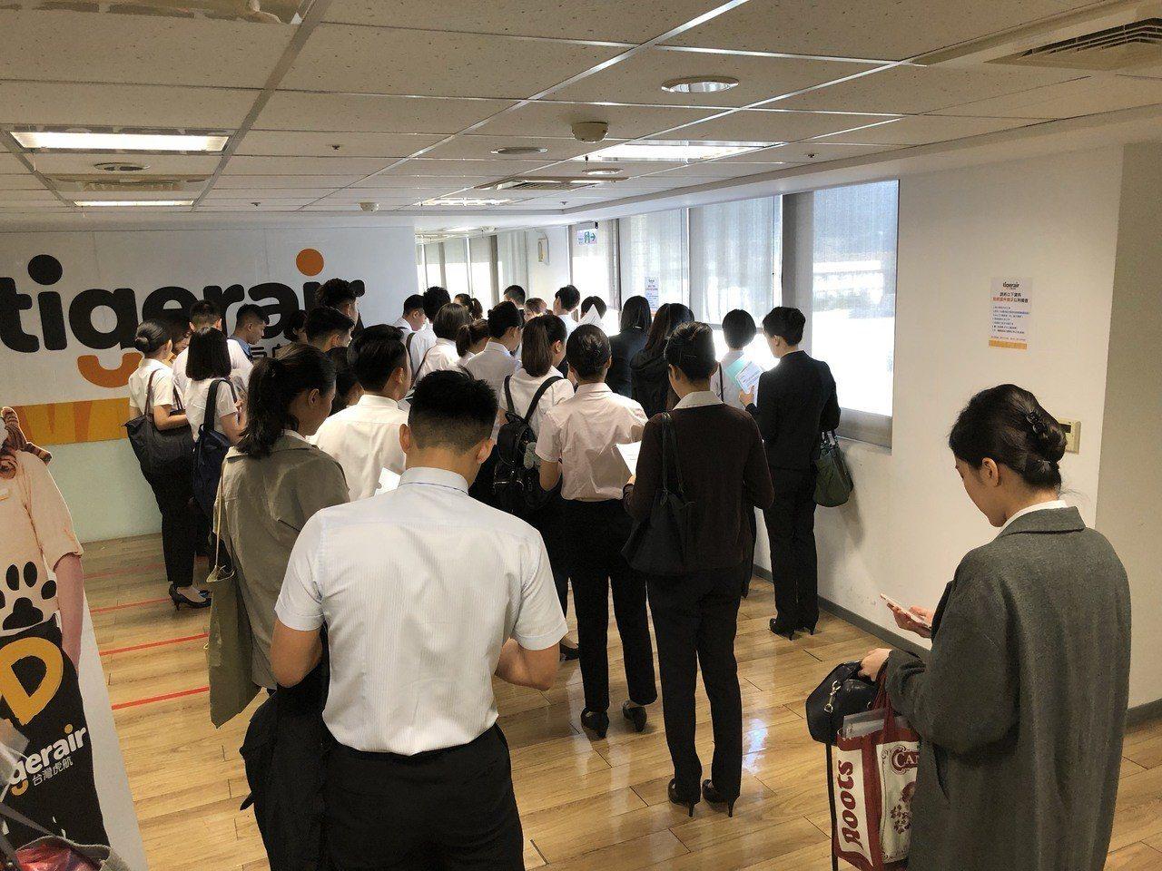 台灣虎航今(1)日招募客艙組員,考生報到情況。 圖/台灣虎航提供