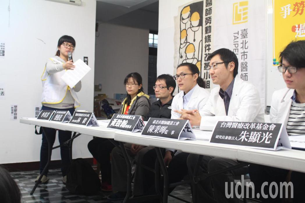 台北市醫師職業工會今批住院醫師明年納勞基法作法不如預期,對此,衛福部回應,配套措...