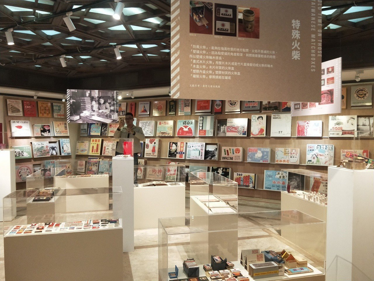「劃出火光爍爍的台灣年代-懷舊火柴盒收藏展」今天下午2時舉行開幕式,珍貴的懷舊火...