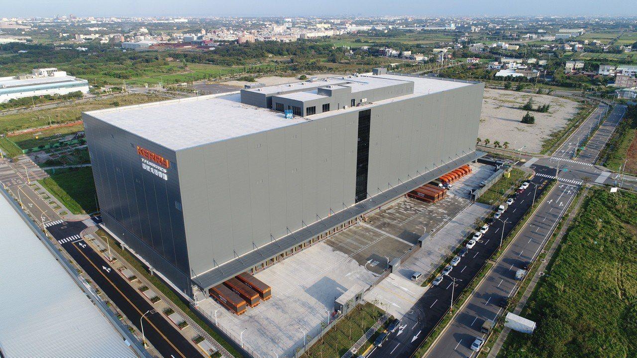 嘉里大榮觀音物流中心,設置多溫層倉儲空間,並提供保稅服務。